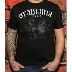 OTADZBINA VUK tričko čierne